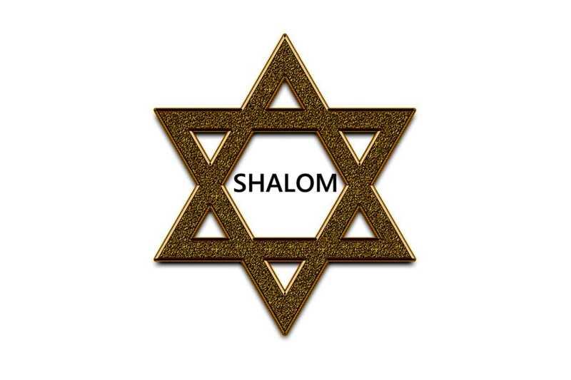 יידישע בית-עלמין, בתי קברות יהודיים  – na Hané