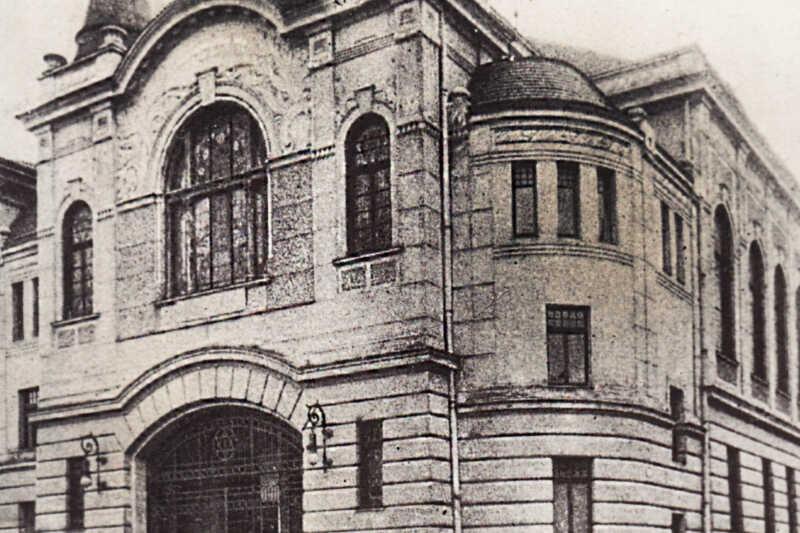 Nová synagoga za časů, kdy sloužila svému účelu